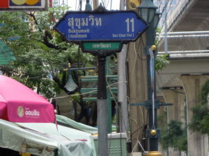 Look for the entrance of Soi 11